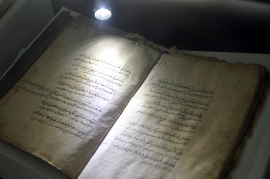 kitab aksara arab