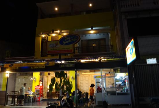 warung   es durian Iko Gantinyo, Pondoh