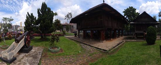Rumah Kenali - Halaman Museum