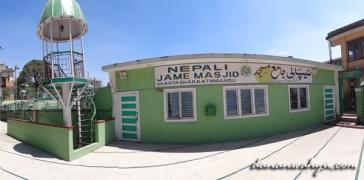 kantor pengurus Masjid Jami' Kathmandu
