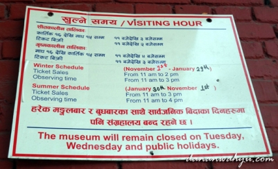 Jadwal museum