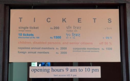 Harga tiket dan waktu buka The Garden of Dreams