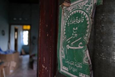 tulisan arab - mengusir mahluk halus
