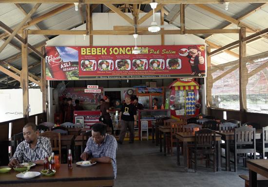warung bebek Songkem Pak Soleh