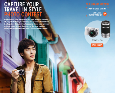 Sony- Capture your Travel in Style a NEX-5T Photo Contest