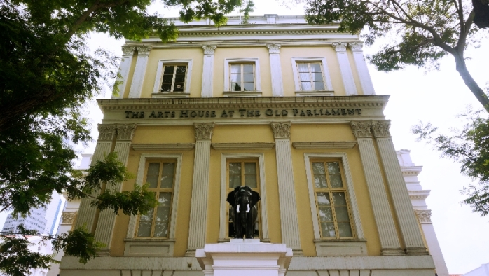 samping The Arts House