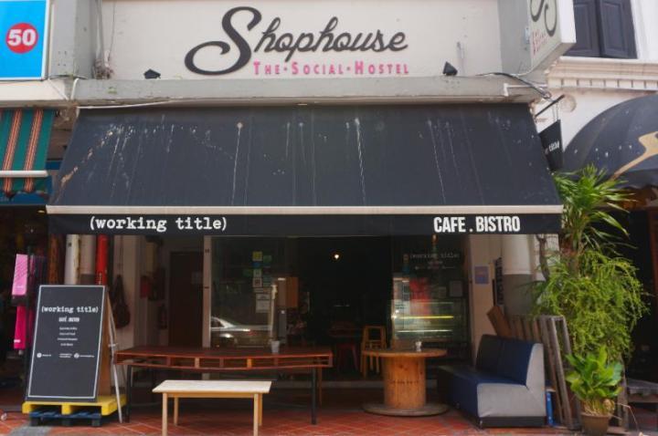 Shophouse - Jalan Arab No 48, Bugis-Singapura.