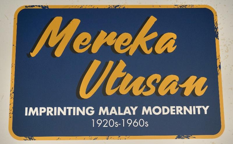 Mereka Utusan: Imprinting Malay Modernity