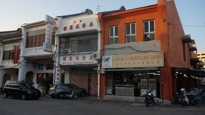 Jalan Kimberley merupakan jalan ramai di Penang