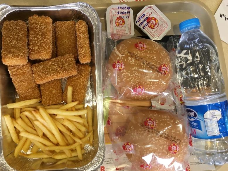 Ini paketan chicken nuget harganya sekitar 16 SAR, lumayan dimakan sekeluarga