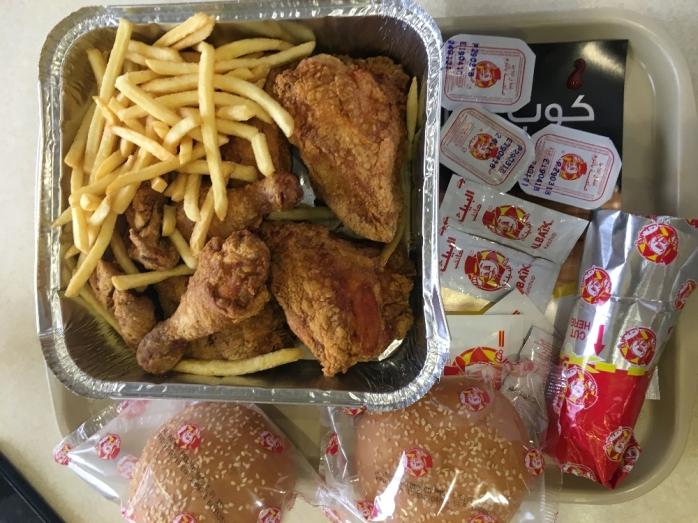 Ayam goreng seharga 31 SAR