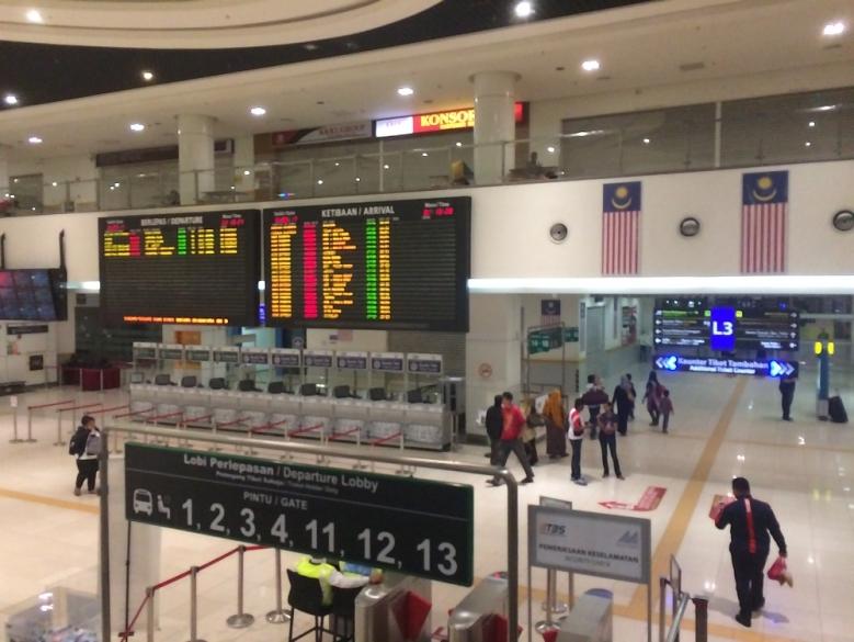Terminal Bersepadu selatan Mirip bandara